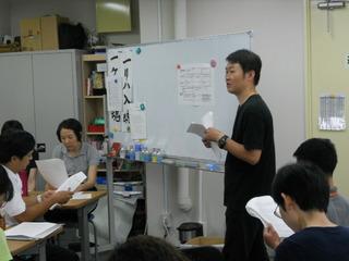 DSCN0176.JPG